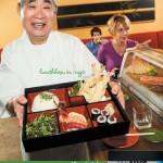 web_amex_sushi